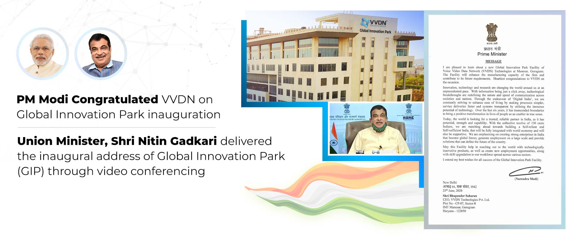 Nitin Gadkari to  inaugurate vvdn global innovation park at Manesar in India